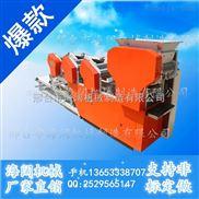 小型面條機商用鮮濕面條生產制作面條機