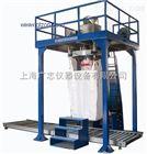 吨袋包装机、粉体吨袋包装机、颗粒包装机、打包机带输送辊道 颗粒吨袋打包设备