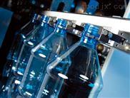 往复式全自动塑料吹瓶机