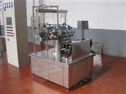 供應試管瓶超聲波洗瓶機, 小型洗瓶機