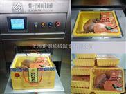 MAP-1Z450-上海炬钢机械