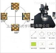 FLY-3D三维显微镜