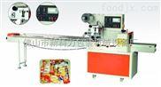 月饼自动包装机械