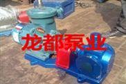 YCB3.3-0.6圆弧泵/润滑油泵/YCB圆弧泵/圆弧齿轮泵