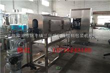 CGF小型三合一灌装机生产厂家