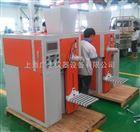 上海双嘴气吹阀口袋包装机生产_气压式包装机公司