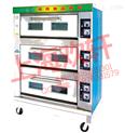 上海欢轩小型烤箱
