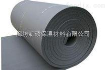 B1級橡塑海綿板優惠廠家
