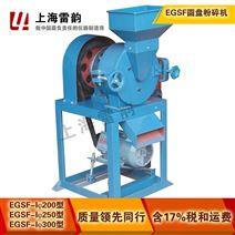 上海圆盘粉碎机厂家、全新现货实验室圆盘粉碎机