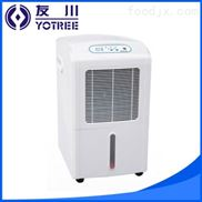 YC-65E-苏州地下室抽湿机 杭州抽湿机价格