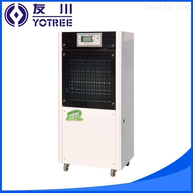 YC-138E-广州车间除湿机
