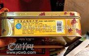 广州月饼喷码机,广州月饼盒喷码机厂家