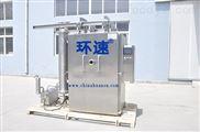 肉食快速冷却机,肉食品快速冷却设备,5~10分钟快速降温