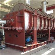 化工污泥真空浆叶耙式干燥机ZPG-5000