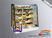 LS-12-上海夏酷蛋糕柜、保鲜柜、冷藏柜、展示柜、风冷蛋糕柜