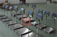 采用台湾进口传感器的500公斤电子称,多少钱