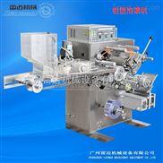 北京厂家直销全自动片剂包装机