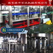 供应矿泉水生产设备 饮料加工设备