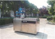 吨液压压片机 陶瓷压片机 粉末压片机