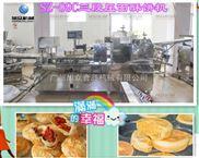 SZ-09C-供应品牌酥饼机 优质 特价 批发