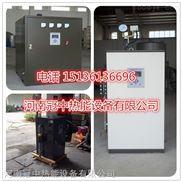 高品質低價格電熱水鍋爐