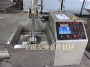 自動壓茶機成型機  茶葉加工機械