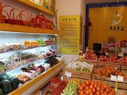 南京北极洋牌蔬菜保鲜展示柜,水果保鲜柜