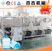 桶裝飲用水生產線