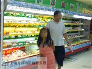 KTV啤酒冷藏柜,丽水水果保鲜柜,丽水蔬菜冷藏柜FMG-X