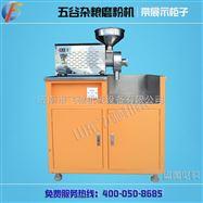 濟寧五穀雜糧磨粉機