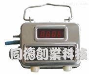 矿用负压传感器 KG3033