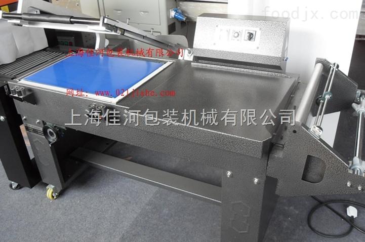 L型立式自动封切机
