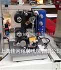 HP-241电动色带打码机