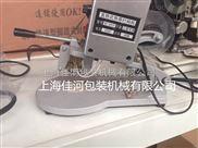 HP-241S型手动色带打码机