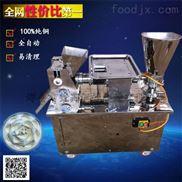 生产厂家主产饺子机 包饺子的机器,省去人工80%