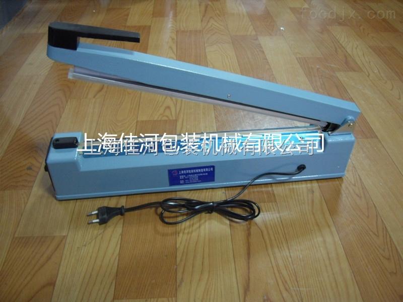 SF-200手压封口机/食品袋封口