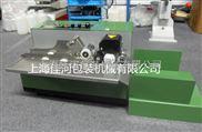 MY-380固体墨轮印字机 药盒日期打码机
