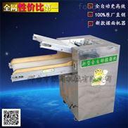 新型自动揉面机,高效,快速,馒头米面加工必备好产品