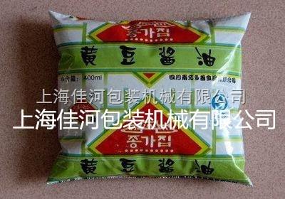 AS-1000AS-1000自动液体包装机/酱醋包装