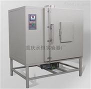 供应重庆数显高温干燥箱/高温烘箱/高温烧结箱厂家价格