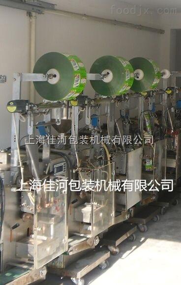 DXD-Y60CDXD-Y60C液体自动包装机