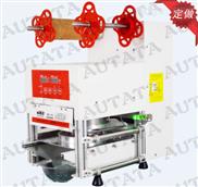 封碗机水精灵170全自动快餐盒封口机厂家经销批发