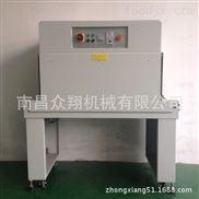 中国zui好的热收缩膜包装机,恒温收缩机 杜蕾斯包装机