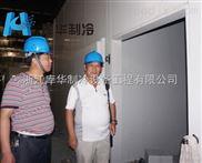 杭州大型双温冷库安装工程餐厅酒店冷库