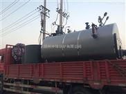 供應WNS1-1.0-YQ1噸臥式蒸汽鍋爐