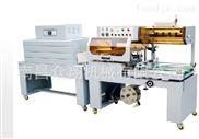 專業加工定制L型收縮包裝機,藥盒自動封切包裝一體機