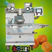 60-II-广州品牌月饼机 吉林苏式月饼机 天津全自动月饼机