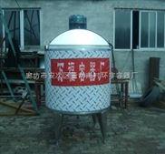 供應高剪切乳化罐(高速乳化罐,河北高剪切)