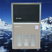 圓柱制冰機/方塊制冰機/鱗片制冰機