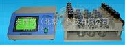 多功能全自动水质采样器 wi105604